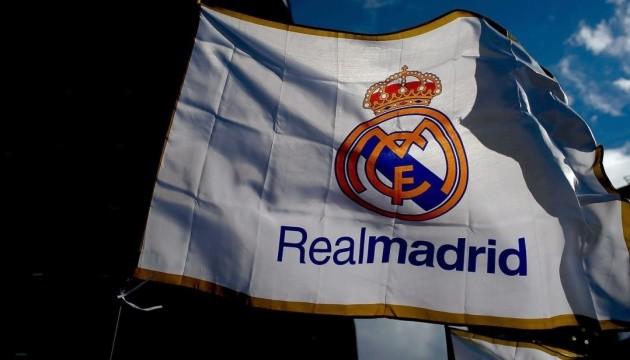 Клубний рейтинг УЄФА усіх часів: «Реал» - лідер, «Динамо» на 11 місці