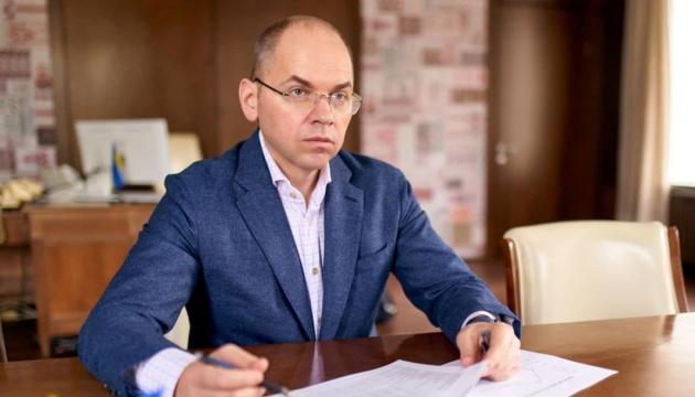 Ukraine, WHO sign collaborative agreement - Stepanov