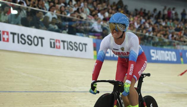 Чемпіонка Росії з велоспорту дискваліфікована на 4 роки за допінг