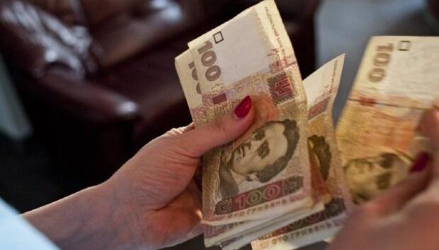 Narodowy Bank Ukrainy ustalił oficjalny kurs hrywny na 27,84