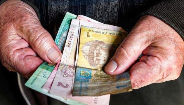Работница банка организовала незаконные соцвыплаты жителям ОРДЛО