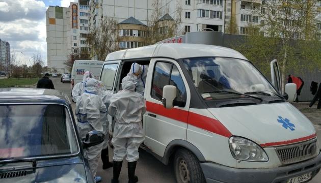 На Київщині за добу підтвердили 45 випадків і одну смерть від COVID-19