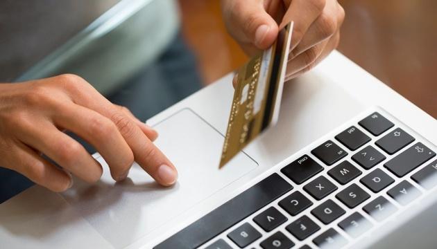 La tasa de fraude en Internet en Ucrania aumenta un 15 por ciento