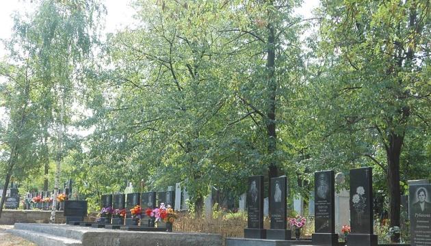 На Запоріжжі закрили кладовища, Великодні служби перенесли на кінець травня