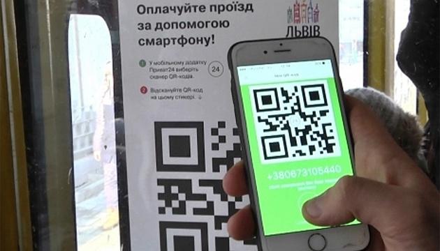 Вінниця переходить на безготівковий розрахунок в громадському транспорті