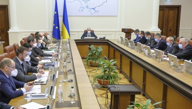 Government approves Ukraine's withdrawal from CIS Council for Cultural Cooperation