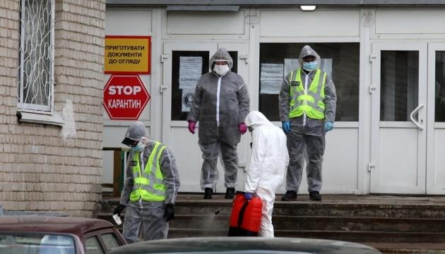 Un épicentre  du coronavirus dans la région de Kyiv : 78 personnes testées positives