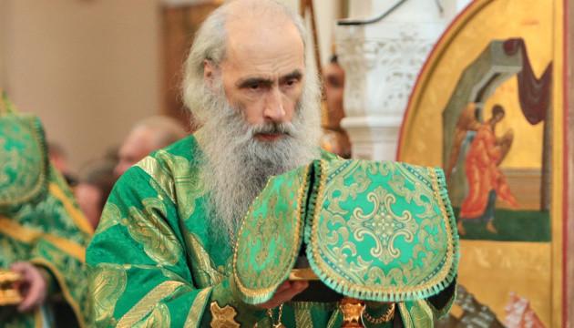 Коронавірус виявили у митрополита Тернопільського і Кременецького УПЦ Сергія