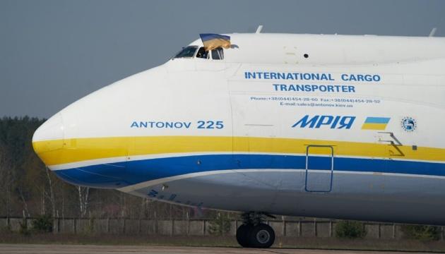 Туреччина розглядає можливість добудови другого літака Ан-225 «Мрія»