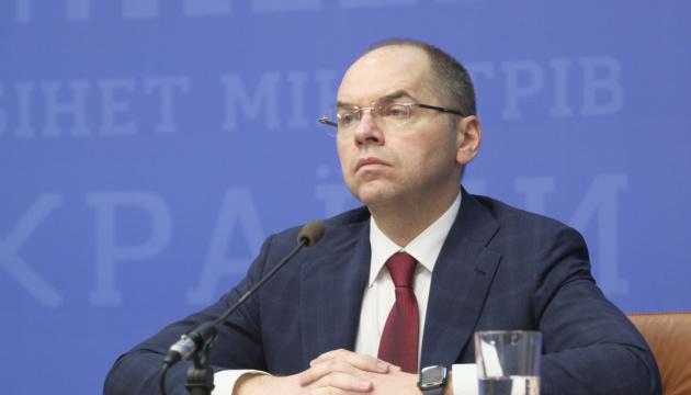 Украинцы с коронавирусом очень поздно обращаются к врачам - глава Минздрава