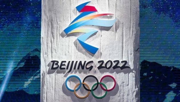 США зіграє в одній групі з Канадою на хокейному турнірі Ігор-2022