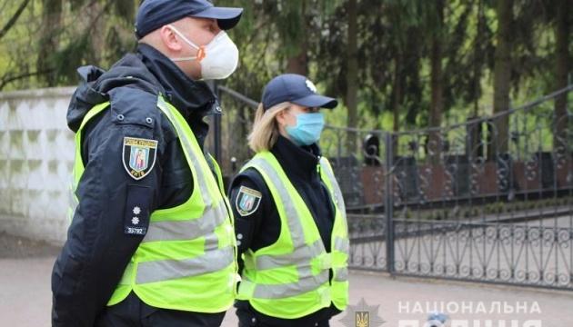 Полиция Киева усиливает патрули возле кладбищ