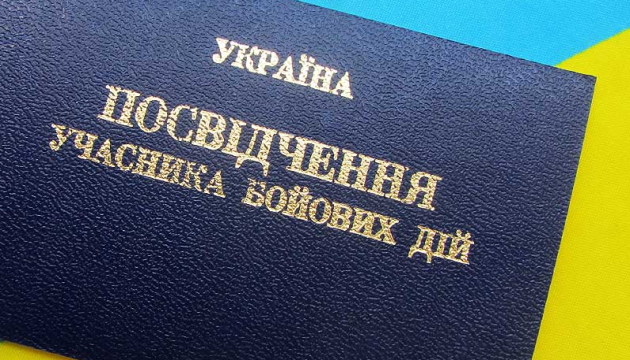 Звільнені з російського полону моряки отримали статус учасника бойових дій