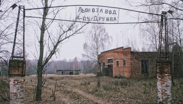 Художница ZINAIDA создала проект из кадров быта пожилых жителей Чернобыльской зоны