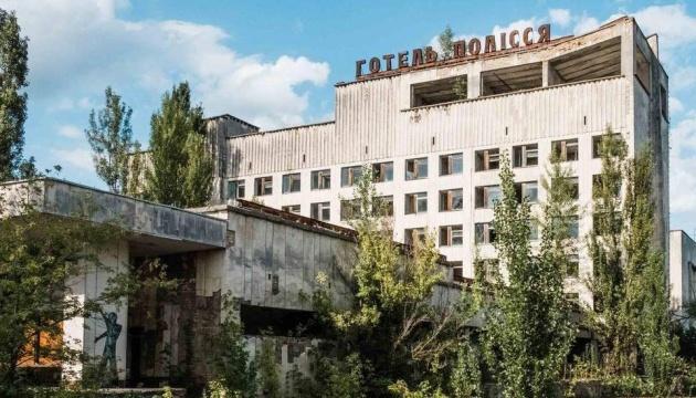 В СКУ вшанували пам'ять жертв Чорнобильської катастрофи