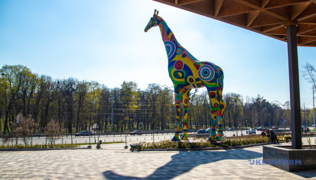 Kyiv Zoo to open on May 23