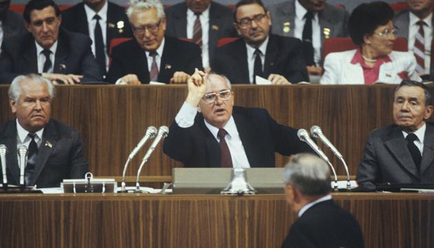 Апрельский пленум для Путина. 35 лет безостановочного краха России