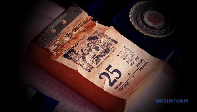 З 1 вересня УГКЦ в Італії перейшла на григоріанський календар