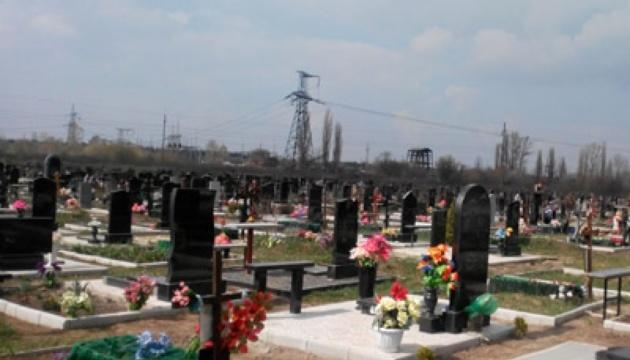 В Сумах ПЦУ не советует посещать кладбища и принимает поминальные записки онлайн