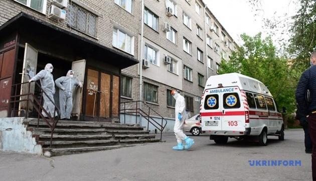 8月29日時点 ウクライナ国内新型コロナ感染新規確認2481件 連日過去最多
