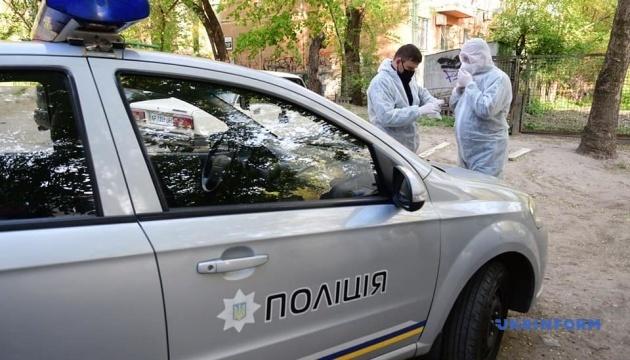 Поліція взяла під контроль гуртожиток під Києвом, де зафіксували спалах Covid-19