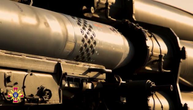 С отклонением в несколько метров: Генштаб ВСУ показал испытания ракеты