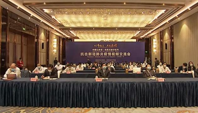 Триває телеміст з питань COVID-19 між Херсонщиною та китайською провінцією Шаньдун