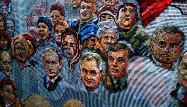 Крымнашевская «икона» в храме ВС РФ – мозаичное доказательство для суда в Гааге?