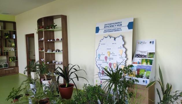 Колекцію екоцентру Поліського університету поповнили екзотичні рослини