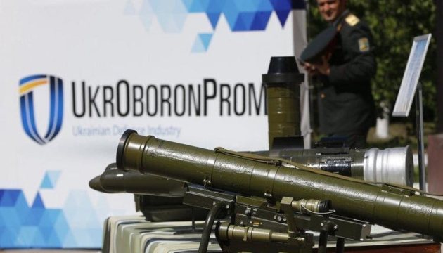 Укроборонпром назвав ТОП-10 країн - основних імпортерів української продукції