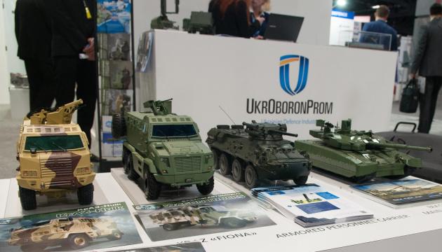 Минстратегпром определил пять ключевых задач на 2021 год
