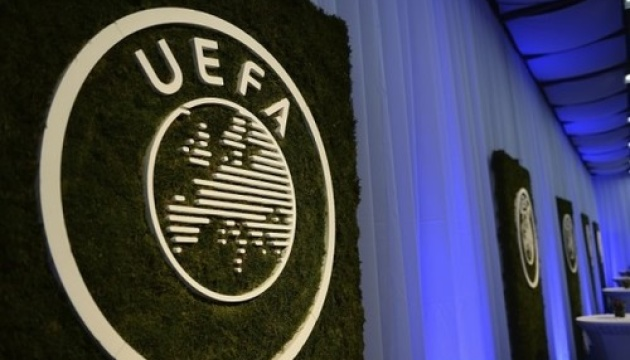 Ukrainian Association of Football to get EUR 4.3 mln from UEFA