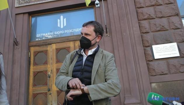 В'ятрович дав свідчення ДБР у справі щодо форуму пам'яті жертв Голодомору