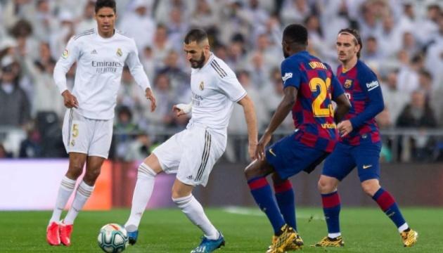 Збитки іспанського футболу можуть досягти 1,9 млрд євро