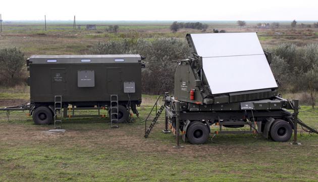 """В Україні випробували радар, який """"бачить"""" дрони на різній висоті та дальності"""