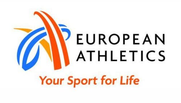 Виконком Європейської легкоатлетичної асоціації у Києві відтерміновано