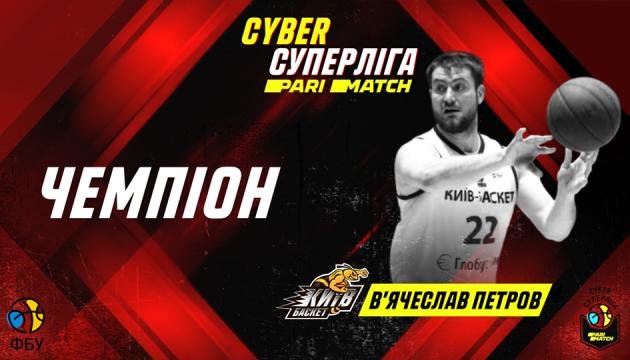 В'ячеслав Петров виграв турнір Cyber Суперліга Парі-Матч