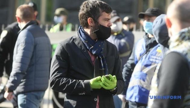 Під Кабміном підприємці протестують проти карантину