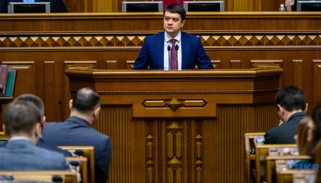 Razumkov: La Constitución de Pylyp Orlyk impulsó la formación de la conciencia jurídica en Ucrania
