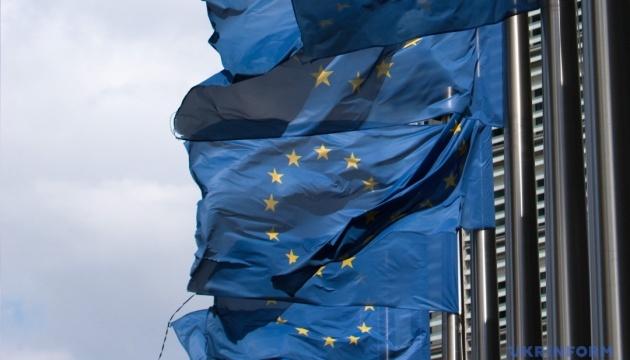 Евросоюз выступил с заявлением об агрессии России против Украины
