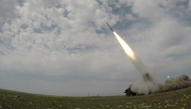 Україна успішно випробувала реактивні снаряди до