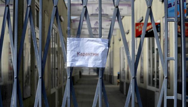 Львівські бізнесмени зняли кліп про карантин
