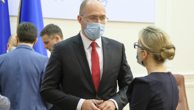 Law on nuclear energy safety to allow Energoatom to attract EUR 200 mln loan - Shmyhal