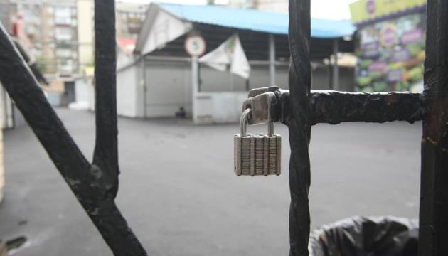 Триметрова дистанція та дезінфекція поверхонь: Київ дав добро на роботу 37 ринків