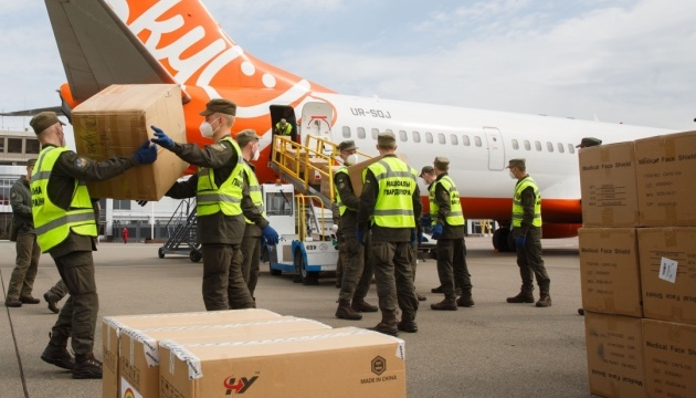 Plane with personal protective means for doctors arrives in Ukraine