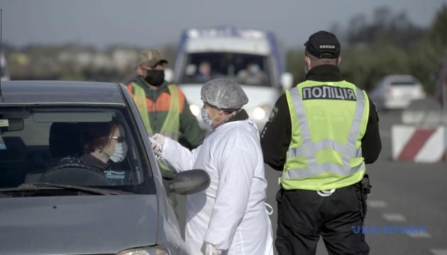 Херсонщина на травневі свята посилить заходи безпеки у приморських районах