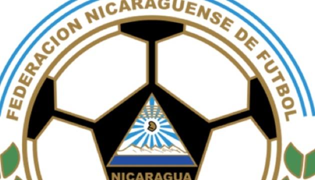У чемпіонаті Нікарагуа з футболу визначилися фіналісти