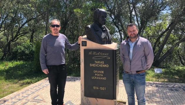 На пам'ятнику Шевченку в Лісабоні з'явився QR-код з посиланням на сайт про Кобзаря португальською