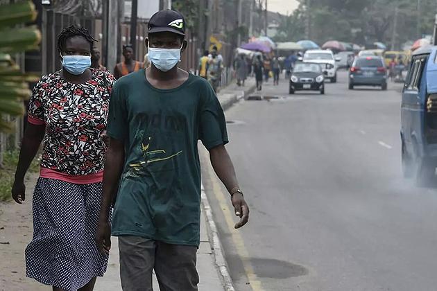 Фото: Africanews