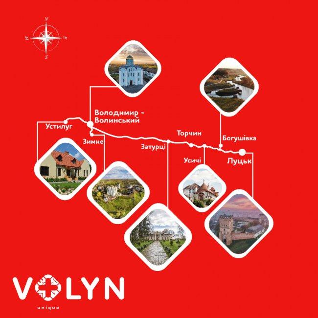 Волинь презентувала 7 головних маршрутів для туристів